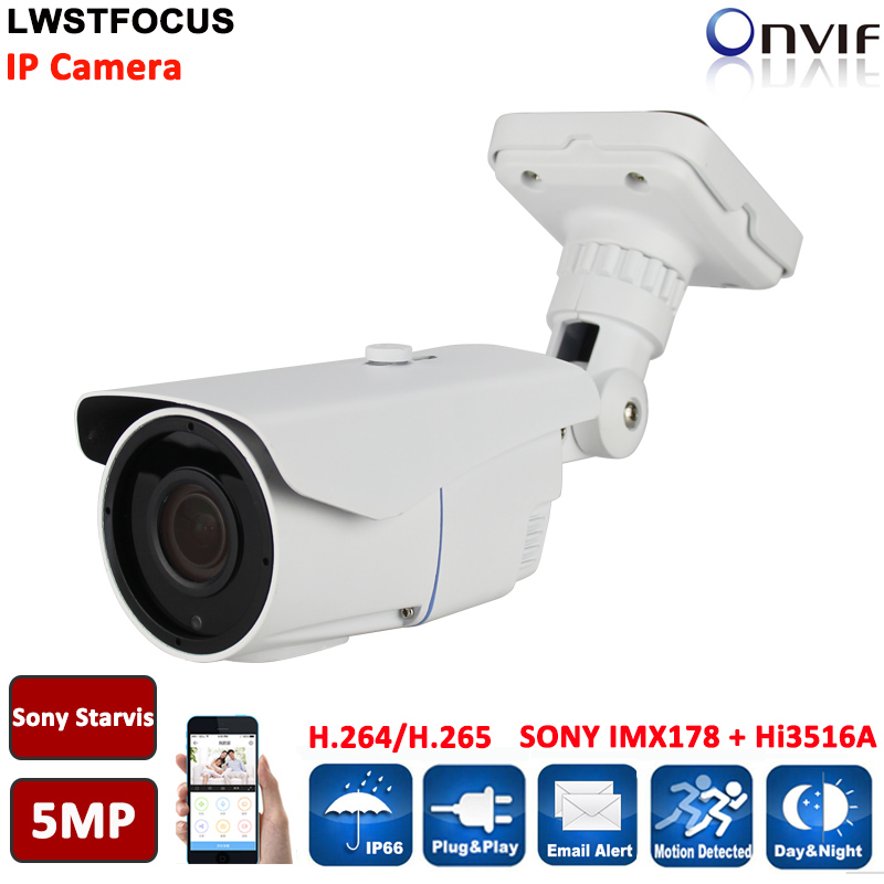 5 Megapixel 2592 x 1944 Pixel HD 1944P Outdoor Network PoE Power Over Ethernet 1080P Metal Waterproof Security IP Bullet Camera 5mp super hd 2592 x 1944p network poe outdoor indoor security dome ip camera with hd 6mp 3 6mm lens support hikvision protocal