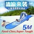 5 м Лонг Надувные Направляющих для ребенка с водой спрей крытый/открытый Surf Плавательный Бассейн/Очень Крутой Слайд на Земле/игра игрушка воды