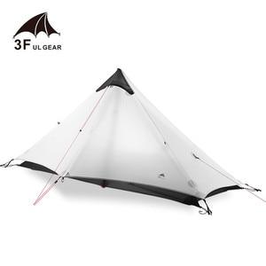Image 2 - 3F UL 기어 Lanshan 1 텐트 Oudoor 1 인 초경량 캠핑 텐트 3 시즌 전문 15D Silnylon Rodless Tent