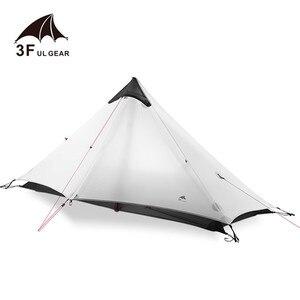 Image 2 - 3F UL dişli Lanshan 1 çadır açık 1 kişi Ultralight kamp çadırı 3 sezon profesyonel 15D Silnylon Rodless çadır