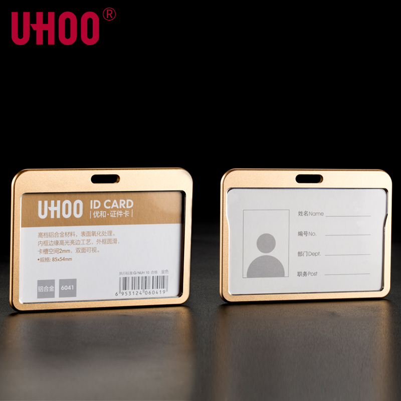 UHOO 6041 Quality Aluminium Alloy Business Work ID Card Holder Name Tag Exhibition Card Holder Gold And Silver Badge Holder