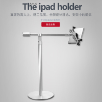 Height Adjustable 360 Degree Rotating Floor Stand for Tablets