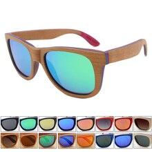 Wholesale skateboard wood sunglasses women men polarized driving sun glasses UV400 mirror shades 16 colors lunette de soleil