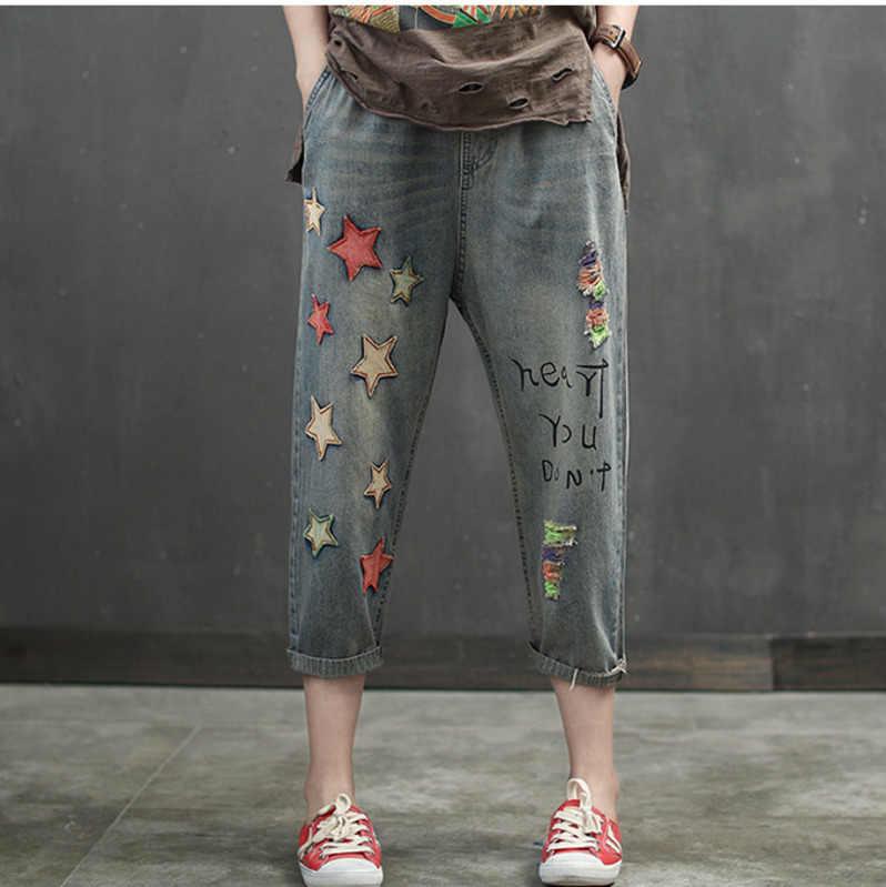 d05d221224f0 Подробнее Обратная связь Вопросы о 2018 Для женщин джинсы Лето ...