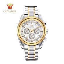 2016 el más nuevo ouyawei reloj mecánico oro top marca de lujo de relojes de pulsera para hombres del ejército 22mm cuero skeleton reloj hombre