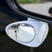 Car Dual Vision Auxiliary Mirror Adjustable Rearview car accessories Accesorios de coche Durable #WL1