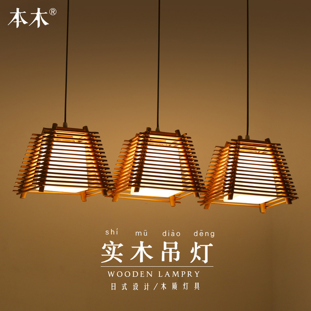 Modern Japanese Tatami Korean Wood Pendant Light Dining Room Bar Living Hanging Lamp