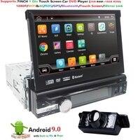 7 дюймов 1 Din Android 9,0 2 ГБ + 16 Гб Универсальный 1080 P Автомобильный DVD плеер цифровой сенсорный экран автомобильный медиа плеер DAB + DVR OBD2 Бесплатная