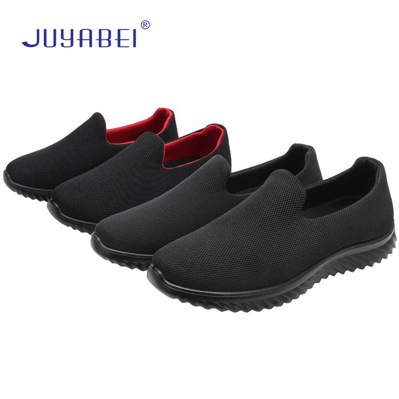 Mesh Chef Shoes Black Men's Kitchen Cooking Non-slip Shoes Hotel Restaurant Cafeteria Cafe Barber Shop Work Uniform Shoes