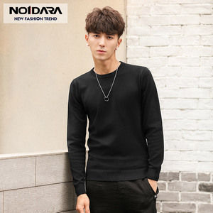 No.1 dara men clothes 2018 O-Neck feather Men Sweater Slim Fit Knitting sueter hombre Casual Tops Sweater Men Agasalho Masculino