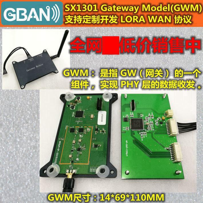 Para o modelo sx1301 gateway sx1278lorawan módulo de gateway 8 canais suporta desenvolvimento personalizado