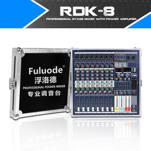 Fuluode RDK 8 Professional Mixer Super High Power Airbox Mixer with Power Amplifier for Wedding Stage