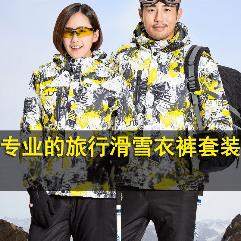 Ski Suit Men Winter 2018 Waterproof Windproof Thicken Warm Snow Clothes Men Ski Sets Jacket Skiing And Snowboarding Suits