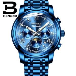 Image 3 - חדש שוויץ אוטומטי מכאני שעון גברים Binger יוקרה מותג גברים שעונים ספיר רב פונקציה relogio masculino B1178 8
