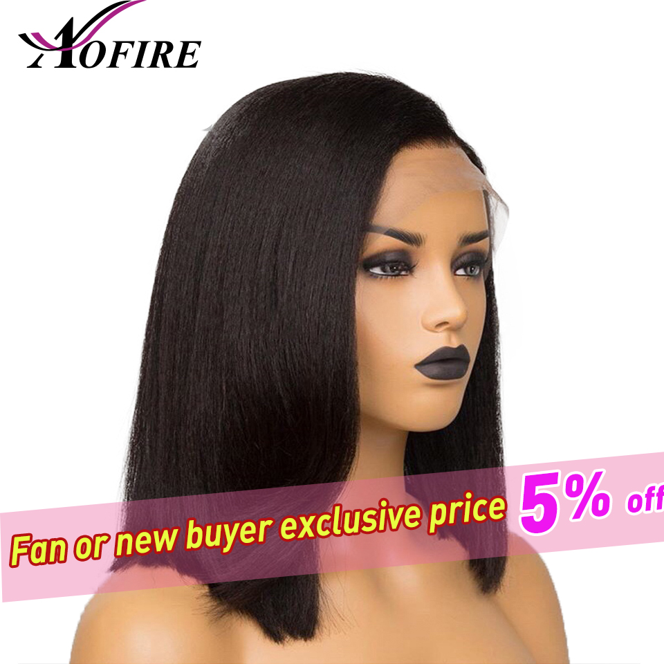 Yaki Straight Short Bob Wigs For Black Women Brazilian Remy 13 6 Lace Front Human Hair