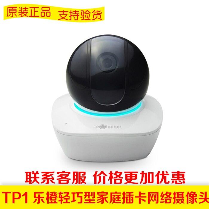 Гей веб камера китайцев фото 782-866