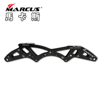 HOOMORE MARCUS 195mm Mounting Distance Inline Speed Skates Frame for 110mm Wheel Track Racing 4 Wheels Skating Base for CITYRUN|Scooter Parts & Accessories|   -