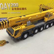 1/50 XCMG QAY200T мобильный тяжелый с Журавлями металлический литой грузовик игрушка модель коллекции