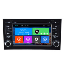 Capacitive Screen 2 Din 7 Inch Car DVD Player For AUDI A4 S4 2003 2004 2005 2006 2007 2008 With Canbus GPS
