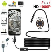 3in1 8mm 8Led סוג C עמיד למים 1080 P אנדוסקופ מצלמה פיקוח 1 m 2 m 3.5 m 5 m USB כבל אנדוסקופ Borescope אנדרואיד אנדוסקופ