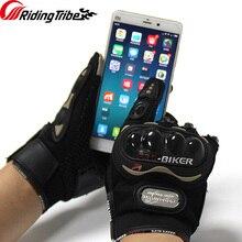 Летние мотоциклетные полный палец перчатки дышащий Сенсорный экран защитный Шестерни перчатки мотобайк гоночные Нескользящие мужские Guantes