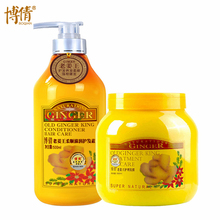 2PCS/lot Old Ginger Hair Mask Hair Conditioner Treatment Hair Care Set Moisturizing Nourishing Repair Dry Frizz Damaged Hair