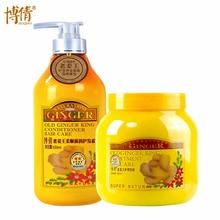 2PCS/lot Old Ginger Hair Mask Hair Conditioner Treatment Hair Care Set Moisturizing Nourishing Repair Dry Frizz Damaged Hair