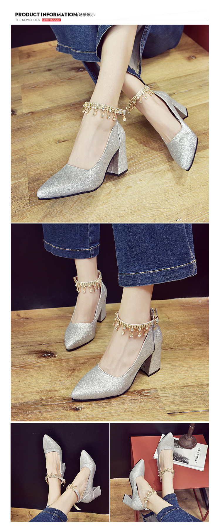 New Korean Version Of Bead-pointed Sequins For Shallow-mouthed Wedding Shoes, Thick-heeled Single-woman Shoes, High-heeled Shoes 11