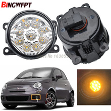 2x Super Bright 12V Car styling 90MM LED Fog Light white yellow H11 Fog Lamp For FIAT 500 2012-2015 (Does not fit ABARTH)
