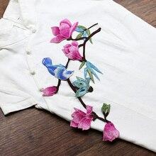 Große Magnolie Blume mit Vogel gestickt Patch Nähen Applique Kleidung Schuhe Taschen Dekoration Patch Bekleidung DIY Patches