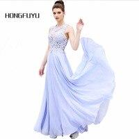 Elegant O Neck A Line Chiffon Lace Beaded Long Prom Dresses 2016 Backless Court Train Kylie