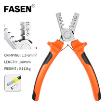 цена Manual crimping pliers 1.5-6mm for insulated and non-insulated ferrules terminal tube crimping hand tools в интернет-магазинах