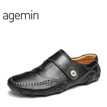 Agemin 정품 가죽 운전 남성용 로퍼 신발 남성용 Moccasins Slip Casual Flats 보트 부드러운 빛 신발