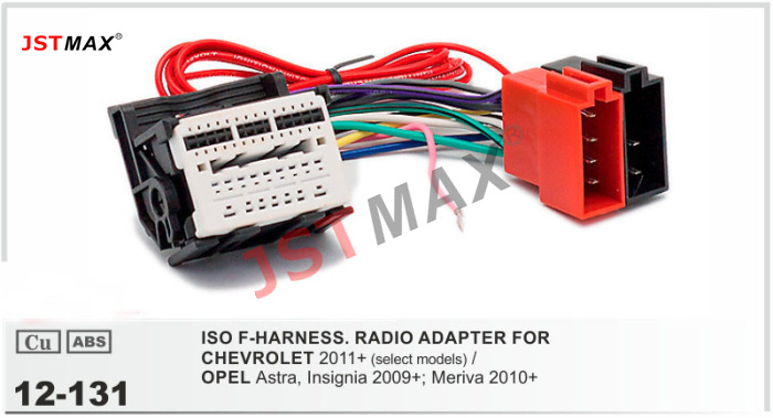 Jstmax car dvd radio stereo iso cable adapter for