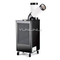 2700 Вт промышленный воздухоохладитель Мобильный кондиционер вентилятор мастерская холодильное высокой мощности кондиционер BGP1801 27