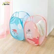 SYTH PM Series Foldable Large Laundry Basket Clothes Storage Clothing Bucket Organizer Holder Pouch House