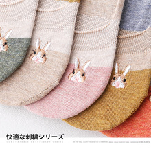 Pink Socks Rabbit Cute No Show Harajuku Korean Style Sock Women Ankle Moomin Korean Style Woman Kawaii Women Non-slip embroidery