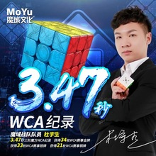 2019 Real Moyu Meilong 3x3x3 Puzzles Magic Cube 3x3 Speed Cubes Stickerless Puzzle Neo Professinal 3 By Speedcube Brain Teaser цена