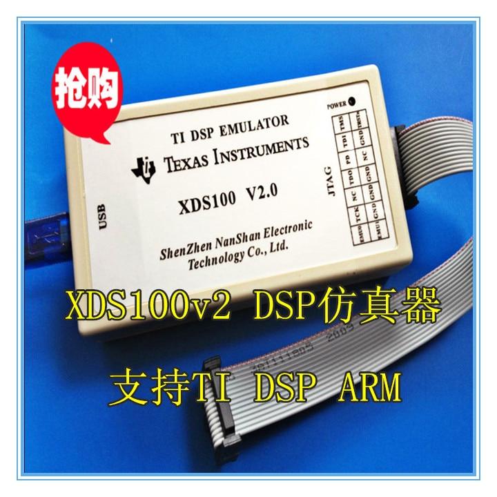 XDS100V2