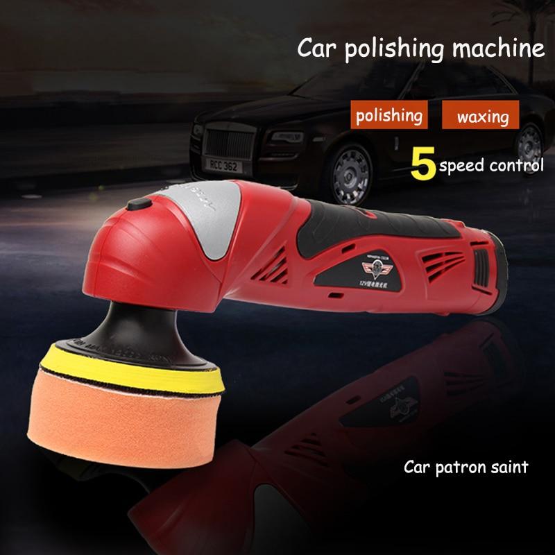 Charging 12V Lithium Car Polishing Waxing Machine Household Car Furniture Wireless Portable Adjustable Speed Polishing Machine