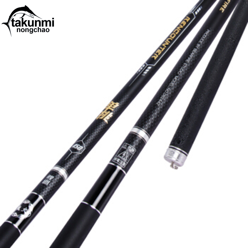 High Carbon Material Fishing Rod for 3.6m-7.2 M Telescopic Rod of the sea fishing rod Taiwan Rod of the great carp Fish ZG-127 lcd display 60a mppt solar charge controller 12v 24v 36v 48v auto work for solar system 30a 40a 50a