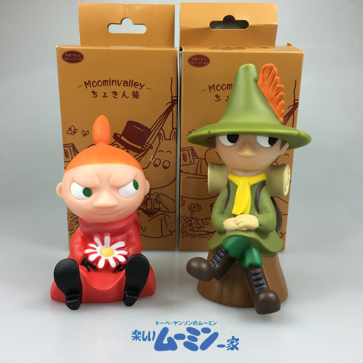 Kawaii Children Toys Animals Moonmin Cartoon Hippo toy figurine PVC ...