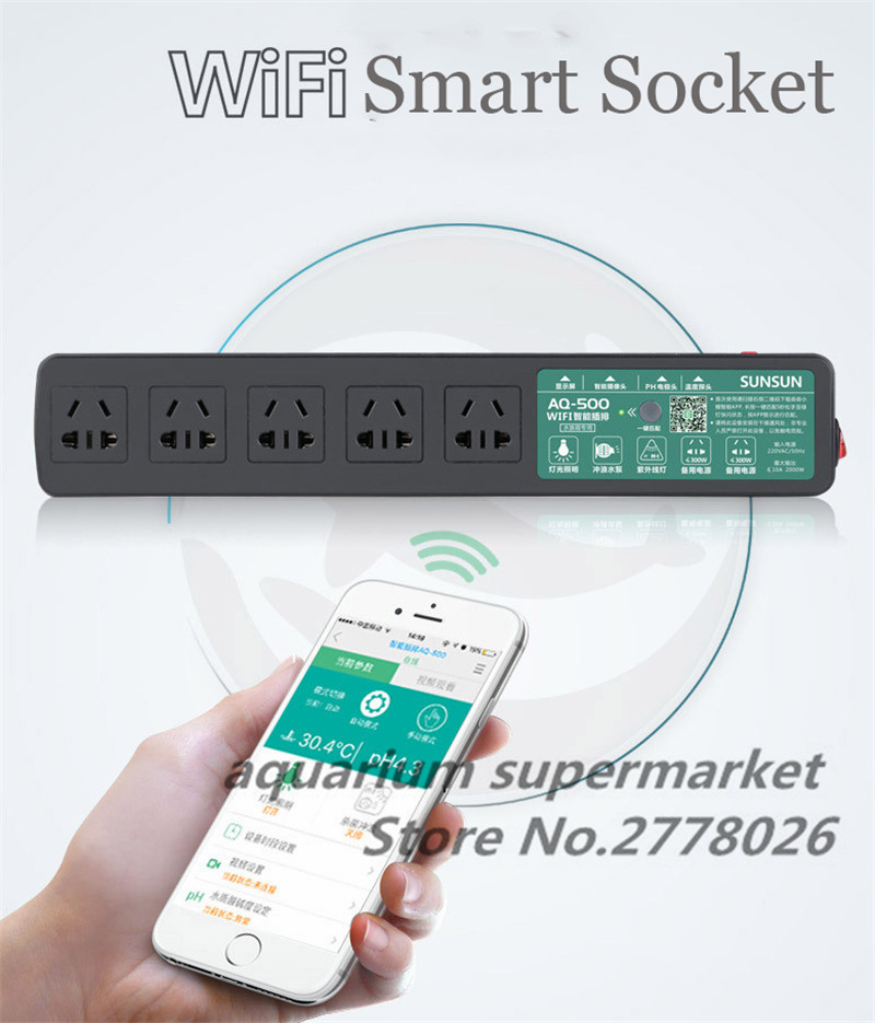 SUNSUN WiFi intelligent controller timer switch socket Aquarium special socket AQ 500 AQ 800 AQ 806
