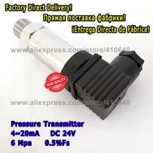 цена на 0-5V Pressure Transducer For  Food Sanitation
