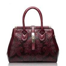 HD151207-D Wholesale new spring and summer 2017 Genuine Leather Handbag Female Elegant Restoring Ancient Shoulder Bag