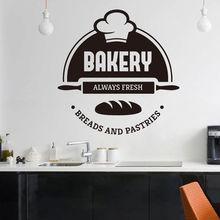 Bakery Cake Shop Wall Decal Fresh Bread Wall Sticker Vinyl Bakery Shop Wall Art Mural Kitchen Decor Window Bread Poster LW135 недорого
