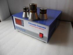 70KHZ 1200W High Frequency ultrasonic Generator,70khz ultrasonic generators for sale