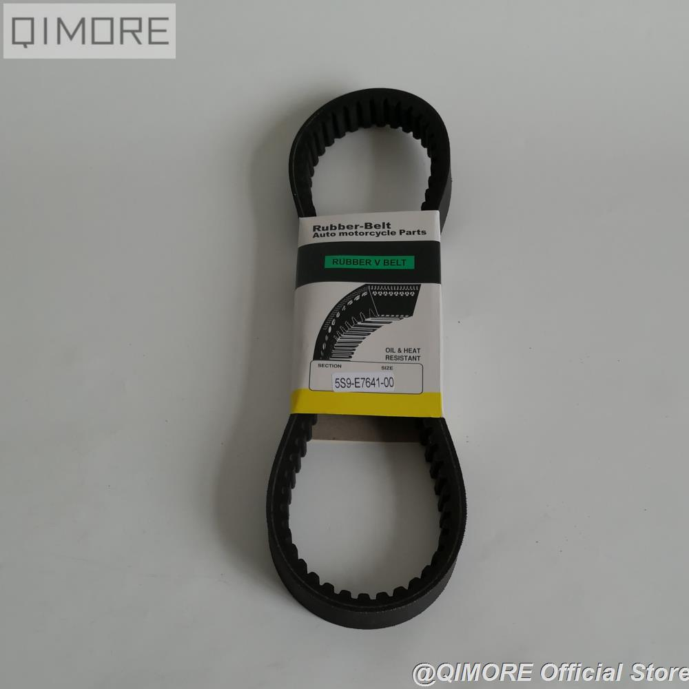 OEM CVT Drive Belt 5S9-E7641-00 For Scooter Moped BWS125 ZUMA125 YW125 Cygnus 125