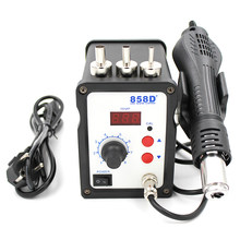 858D+ Hot Air Soldering Station 110V / 220V 700W LED Digital Solder Heat Gun Rework Station ESD SMD SMT Welding Repair Machine(China)