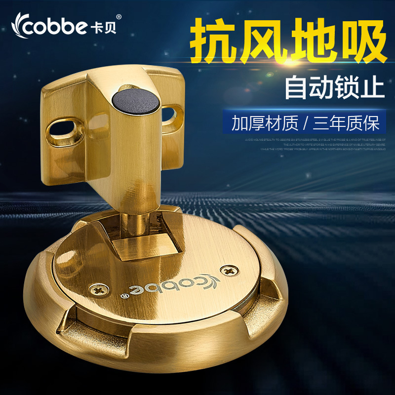 2018 Fechadura Lock Mr To Absorb Invisible Door Wall Suction Bedroom Toilet European Strong Magnetic Hardware Factory Wholesale цена